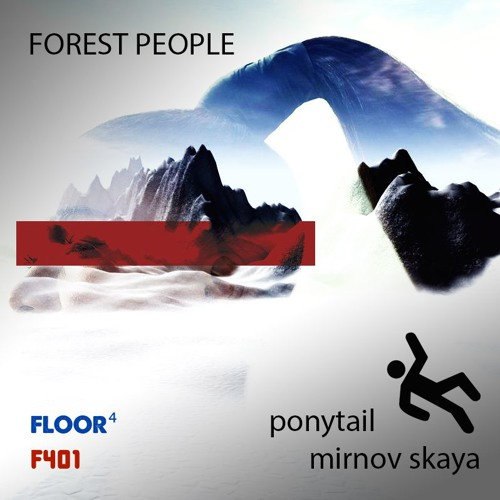 Forest People : Ponytail [F401]