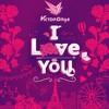 Victor Drija - I Love You (Audio Oficial) 2K17