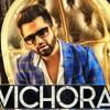 Vichora - Falak Shabbir |Exclusive| 2017