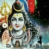 Download Shivude Devudani Nenante [ 2K17 Maha Shivarathri ] Spl Mix By Dj Rakesh RnK... @8106931477@....mp3 Mp3