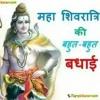Shiv vandana, written & composed by shailendra pathak