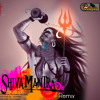 Shiva_Mantra sound chack hard punch remix dj thiru