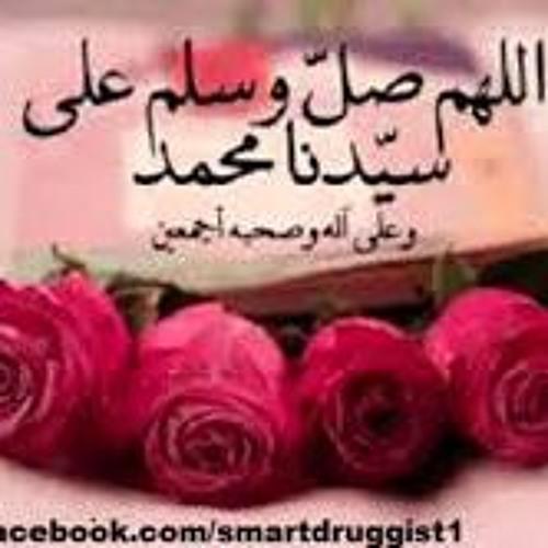 اللهم صلى وسلم وبارك على سيدنا محمد وعلى اله وصحبه وسلم By