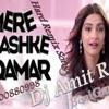 Mere Raske Qamar [Latest Bollywood Hard JBL Remix Songs] Dj Amit BeniGanj
