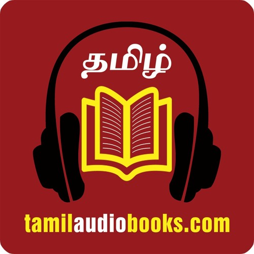 Book 1 selvan bagam audio ponniyin