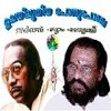 Ulayiloothiya Ponnu Poley... Tharangini Christian Album Song, Arban-Shyam-Yesudas