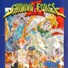 Shining Force 2: Wandering Warriors (Overworld Theme)- Remastered