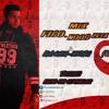 Download تراك نص ظيطة غناء احمد فيجو توزيع مانو الحكمدار 2017 Mp3