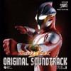 Ultraman Mebius OST Vol. 1 - 2. Ultraman Mebius (TV size)