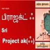 Project_ak_07