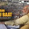 Khasi Version Mann Ki Baat 26 February 2017