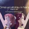 Omoi yo Hitotsu ni Nare (Piano Ver.) [Love Live! Sunshine!!]