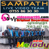 40 - SIGIRI GIRI SIKARAYA - videomart95.com - Sameera