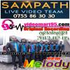 37 - SAYURA BALA - videomart95.com - Sameera