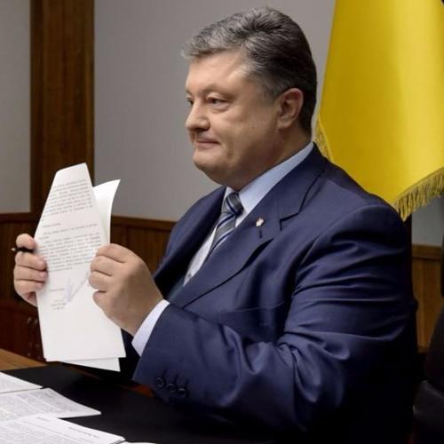 Доктрина інформаційної безпеки України. Довідка Радио Вести