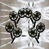 Los Gaiteros de San Jacinto / Dub de Gaita - Tierra de Poetas (Dub mix)