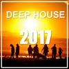 Chillout Lounge Relaxing Deep House Music (KOALA DJS MIX)