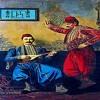 Amram Solar & Leichtigkeit Des Seins - Other Music Two