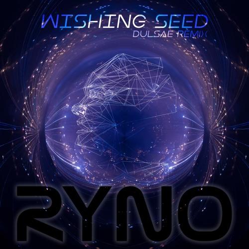 Wishing Seed