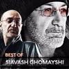 Siavash Ghomaishi -  La'nat [www.Jigiliz.com]