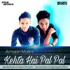 Kehta Hai Pal Pal ( Armaan Malik ) - DJ Sam3dm SparkZ & DJ Prks SparkZ