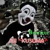 Dj - Aji - Bounce - Remix - Tm Masha - 0riginal
