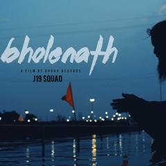 J19 Squad | Bholenath | A Tribute To Bob Marley | Latest Hindi Song 2017 |