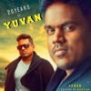 Yuvan 20 Years - A Special Dedication to U1- A JM Gopinath Musical