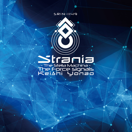 Strania - The Stella Machina - The Force signals - demo1