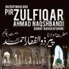 Apnei Anjaam Ki Janib Safar- Speech Of Peer Zulfiqar Ahmad Naqshbandi Sahib