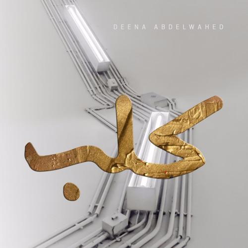 Deena Abdelwahed - Klabb V2