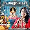 Muhinjo Haane Bhambhor Mein Cha - He