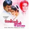 En Veetu Thottathil (First Interlude) - Gentleman - A.R.Rahman (Cover)