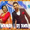 Shaadi Dot Com Dhol Mix Dj Manish