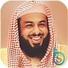Download الشيخ خالد الجليل وقال فرعون ذروني اقتل موسى Mp3