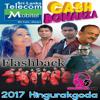 22 Nuwara Eliye Videomart95 Com Damith Asanka Mp3