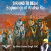 Bhai Sukha Singh - (BOKR Part 9) - Jathedar Baba Baghel Singh vs Maharaja Amar Singh
