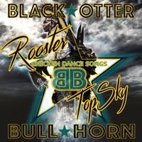 Black Otter - Shake 01
