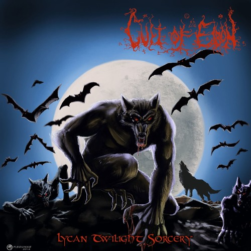cult-of-eibon-the-dweller-of-the-woods