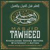 Tafseer Imam As-Sa'di - Quran Tafsir Sura Al Imeran