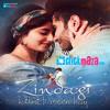 Kitni Baar - Zindagi Kitni Haseen Hay - Sukhwinder Singh - ClickMaza.com