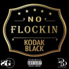 Wong Line  via the Rapchat app (prod. by Kodak Black)