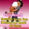 SARSO KE SAGIYA TAJA NEW KHESARI BHOJPURI SONG REMIX DJ RAHUL PASWAN