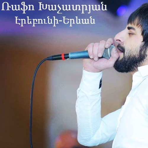 Erebuni-Yerevan