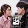 RYU JI HYUN - Suspicious You (Introverted Boss OST) Part.6