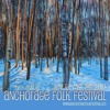 db pedersen at Anchorage Folk Festival 2017