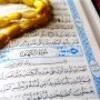 سورة الكهف كاملة محمد جبريل surah alkahf mohammed jebril