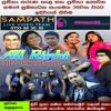 28   NALAWENA MAW UKULE   Videomart95.com   Shanika Wanigasekara