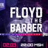 Molotov Cocktail #039 - Floyd the Barber guest mix (02.03.2017 Criminal Tribe Radio)