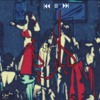 Cabaret - Prod By Mohamed Selim  | كبارية - معجزة راب